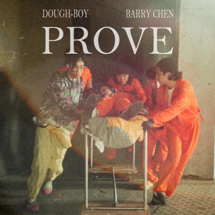 中国香港电影与HIPHOP跨界演绎Dough-Boy全新单曲《Prove》